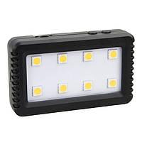 Мини-лампа LED 8 / 1880 LUX универсальная