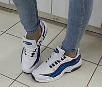 Женские Кроссовки Nike в сетку, цвет: белый с синим
