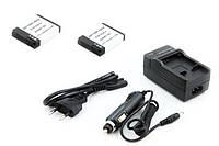 Аккумулятор+ зарядное устройство для камеры GoPro HERO / HERO2