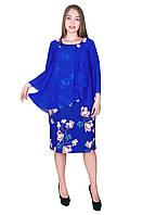 "Нарядное женское платье ""Сакура"". Цвет электрик. Размер 54. Код 582"