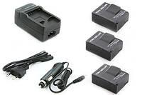 Аккумуляторы + зарядное устройство для GoPro Hero 3 / 3+