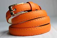 Оранжевый узкий женский ремень