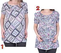 Рубашка с коротким рукавом для беременных. Летняя рубашка для беременных, Блуза летняя для беременных