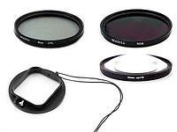 Набор фильтров для GoPro  52 мм