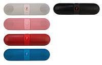 Динамик Bluetooth синий