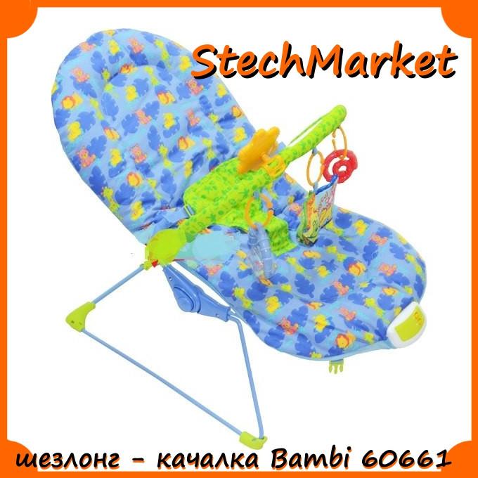 Музыкальный шезлонг - качалка Bambi 60661