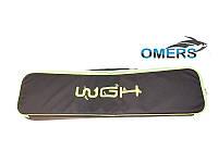 Чехол каркасный WGH 90 см для пневматического ружья
