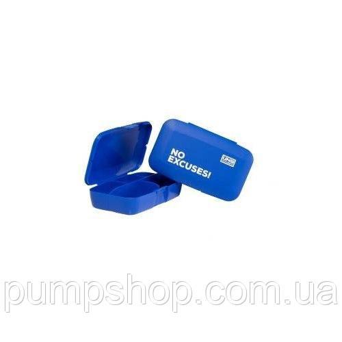 UNS Pill-box Таблетница No excuses синяя