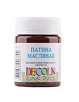 Краска патина масляная Decola 50 мл КРАСНАЯ, 352321, ЗХК