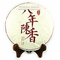 Чай Пуэр Шу Линьцан 2008 года прессованный 357г
