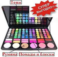 Набор для макияжа Палитра палетка теней/помад румян пудр  78 №3  с логотипом, фото 1