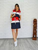 """Стильная детская жилетка """" Kids Adidas """" Dress Code"""