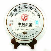 Чай Пуэр Шу Линьцан 2004 года прессованный 357г