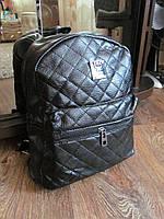 Рюкзак женский городской стеганый