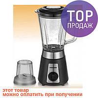 Блендер стационарный Tiross TS-5247 / электроприбор для кухни