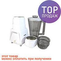 Блендер измельчитель кофемолка A-plus BG-1563 / электроприбор для кухни