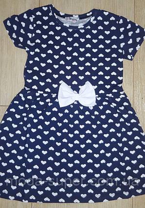 Платье в сердечках темное, фото 2