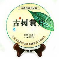 Чай Пуэр Шен Чайный мастер 2007 года прессованный 357г