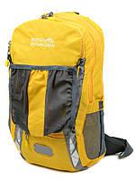PODIUM Рюкзак Туристический нейлон Royal Mountain 8328 yellow
