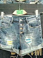 Женские молодежные короткие джинсовые шорты