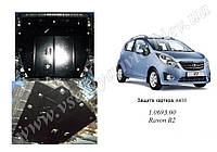 Защита двигателя Ravon R2 (ТД Кольчуга)