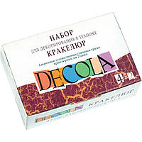 Набор Decola глянцевый акрил 4*20, кракелюрный лак 20 мл, клей, 350817, ЗХК