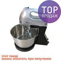 Ручной миксер с чашей Domotec MS-1133/электроприбор для кухни