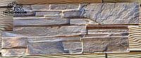 Каменная кладка Ротердам