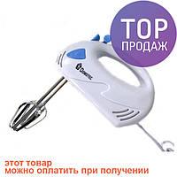 Миксер ручной Domotec MS-1355 7 скоростей/электроприбор для кухни