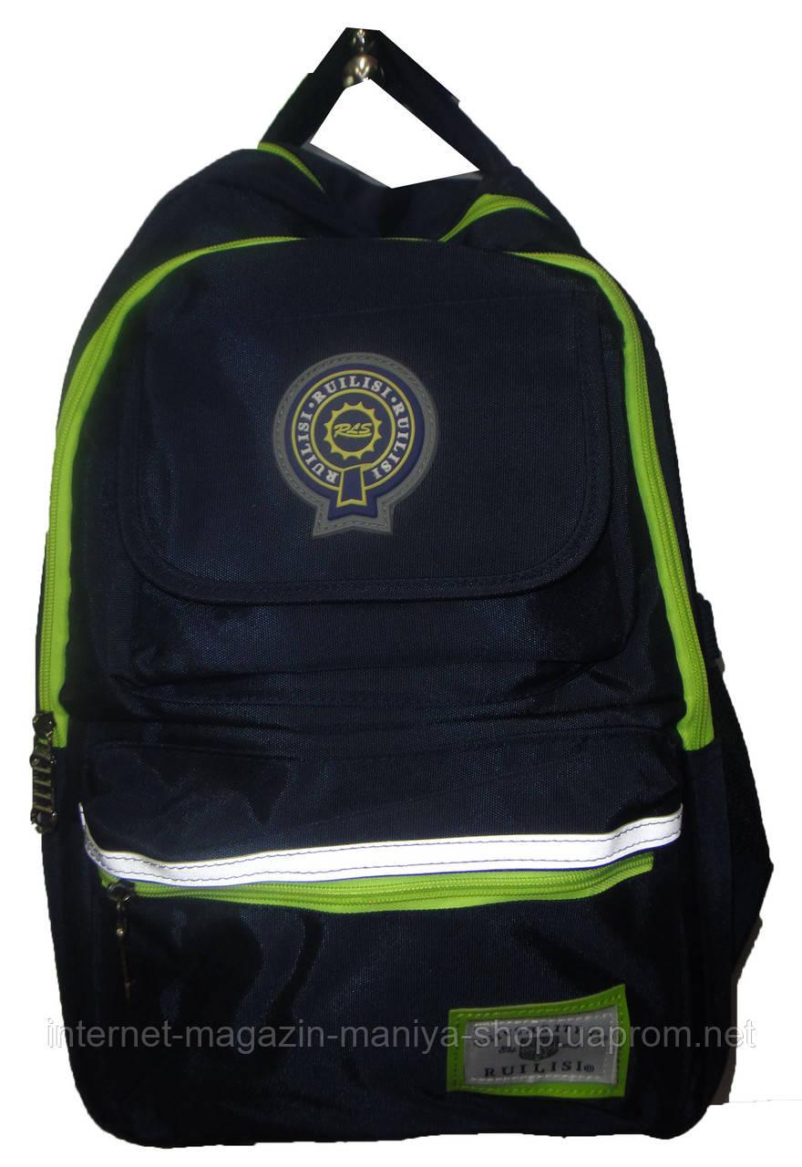 Рюкзак для мальчика 0937 карман