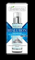 Гиалуроновая сыворотка для лица Bielenda Neuro Hialuron