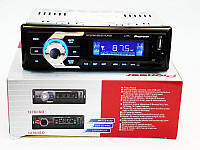 Автомагнитола Pioneer 1276 MP3/SD/USB/AUX/FM + пульт
