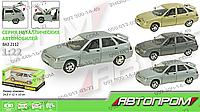 """Машина металлическая ВАЗ 2112 """"Автопром"""", свет, звук, на батарейках, открываются двери, капот, багажник"""