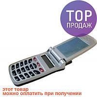 Калькулятор в виде телефона kk-8965A/обчислювальная техника