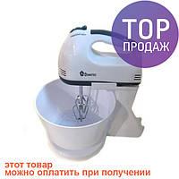 Ручной миксер с чашей Domotec MS-1366/электроприбор для кухни