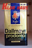 Молотый кофе Dallmayr Prodomo 100% Арабика