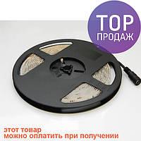 Светодиодная лента SMD 3528 5м БЕЛАЯ влагозащи LED