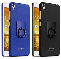 Пластиковый чехол Imak с кольцом-подставкой для Asus Zenfone Live ZB501KL  (2 цвета)