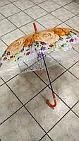 Зонт прозрачный с оранжевыми  розами
