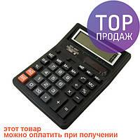 Бухгалтерский настольный калькулятор SDC-888T/вычислительная техника