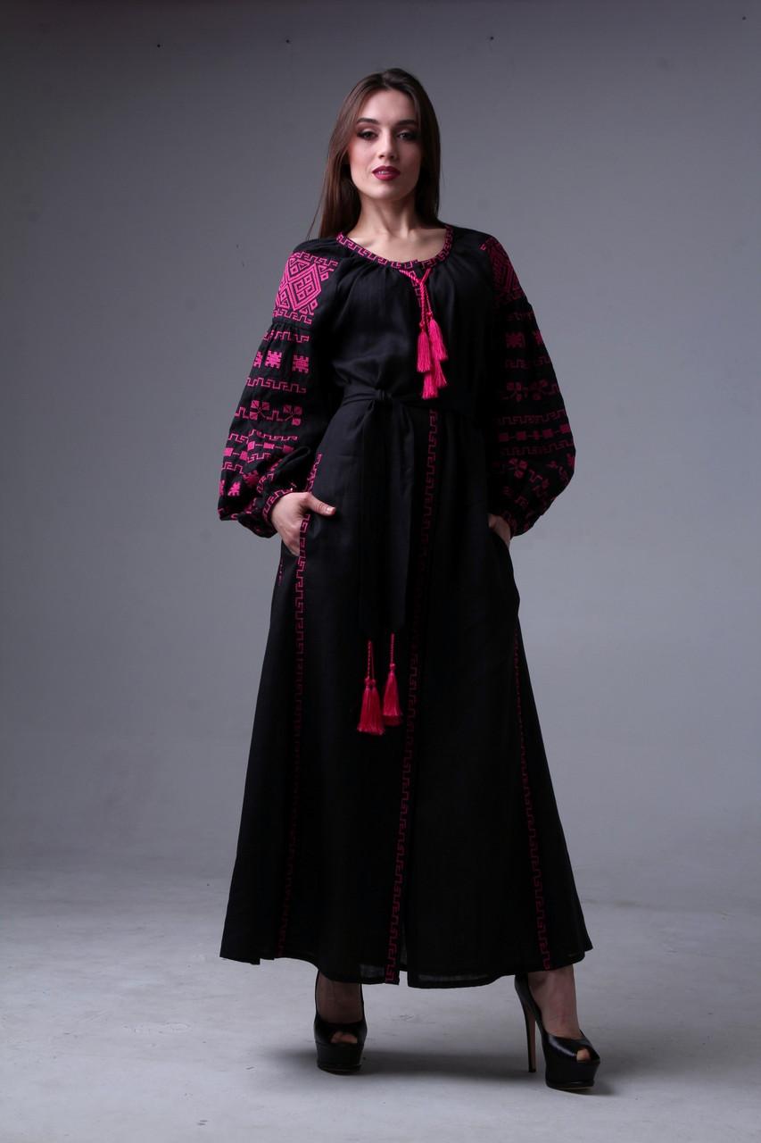 Купить Длинное Черное Платье