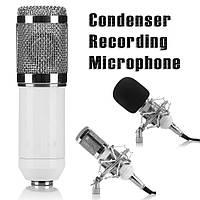 BM-800 Студийный конденсаторный микрофон + аксессуары