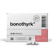 БОНОТИРК 60 при тетании, мышечной слабости, мышечных судорогах, онемении мышц, гипокальциемии