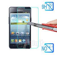 Защитное стекло для экрана Samsung Galaxy S2 i9100 / i9105 твердость 9H, 2.5D (tempered glass)