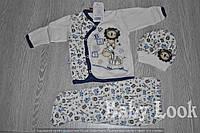 Комплект для новорожденных: шапочка, кофточка, ползунки