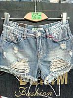 Женские молодежные короткие рваные джинсовые шорты