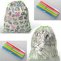 Сумка MK 0007 (40шт.) рюкзак для обуви, раскраска,35-29см,фломастеры (5цветов), 2вида, 23-25-1см