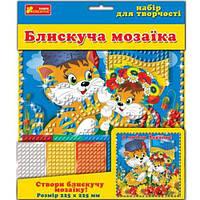 """Набор для творчества 5558 """"Блестящая мозаика """"Я люблю Украину"""" 13165010У (Y)"""