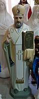 Статуя Николая Чудотворца  бетон 150 см