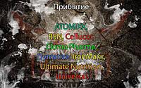 Поступление товара: ATOMIXX, BSN, Cellucor, Cloma Pharma, Dymatize, IronMaxx, Ultimate Nutrition, Universal.